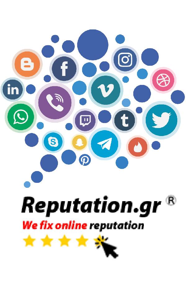repuation.gr